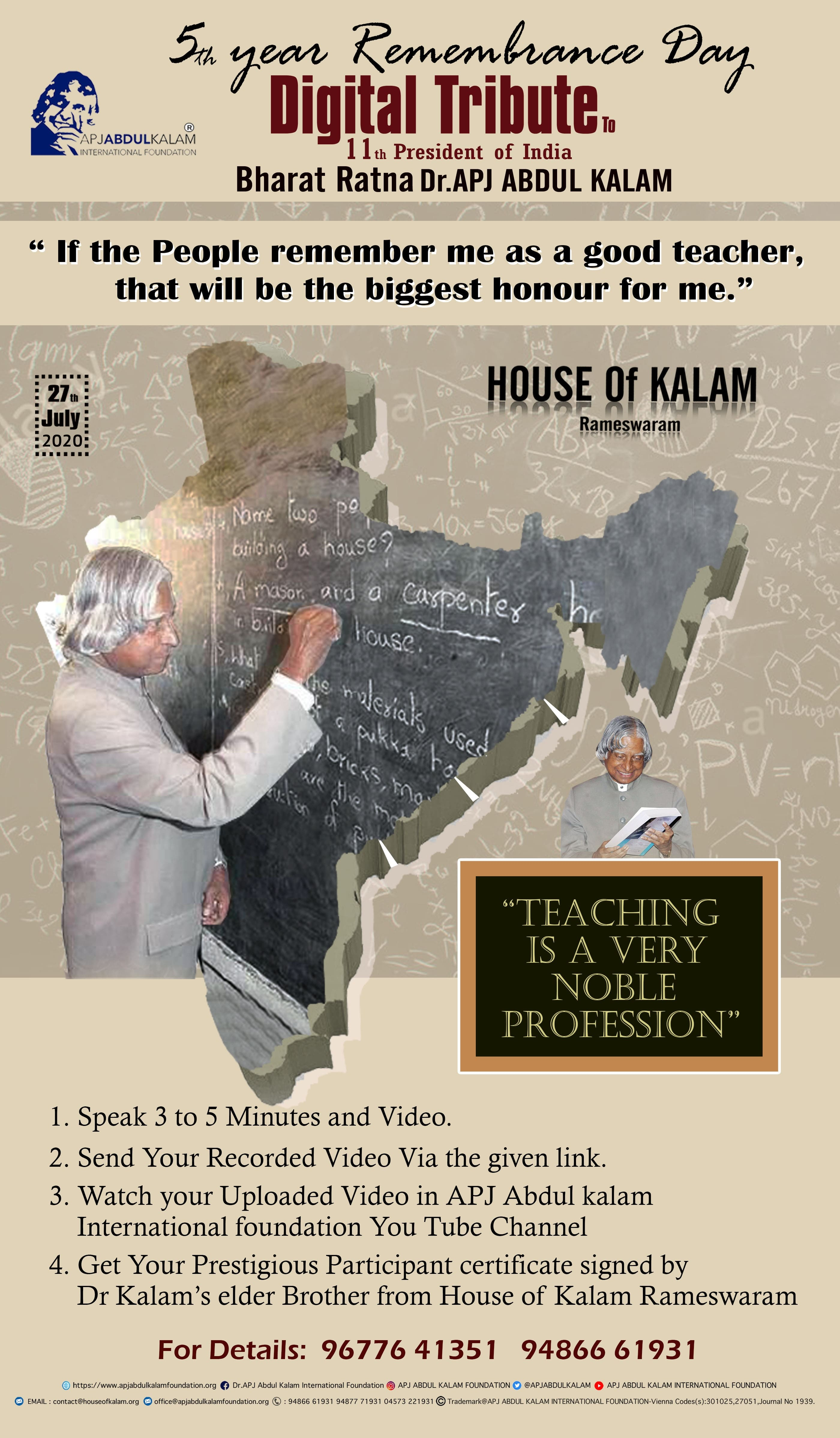 Apj Abdulkalam Foundation The Office And Residence Of 11th President Of India